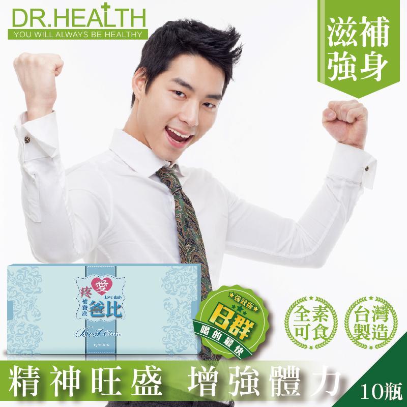 【DR.Health】疼愛家人B群補養液