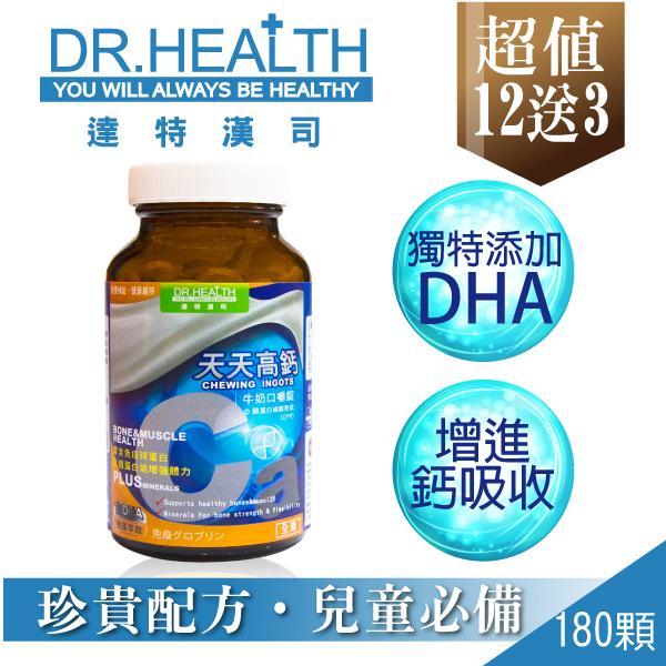 【DR.Health】天天高鈣 12盒