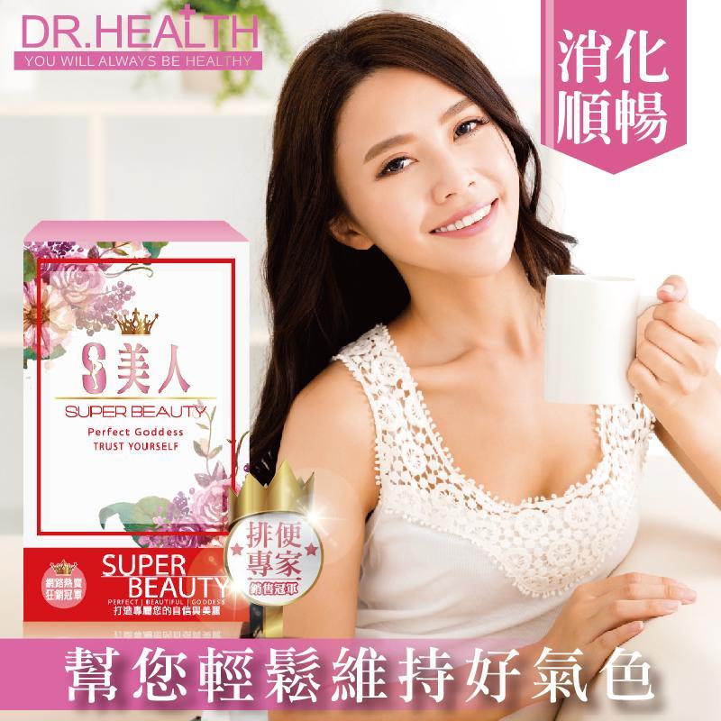 【DR.Health】益生菌超暢素